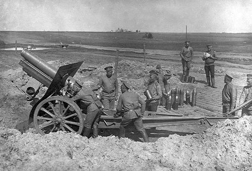 Russian+artillery